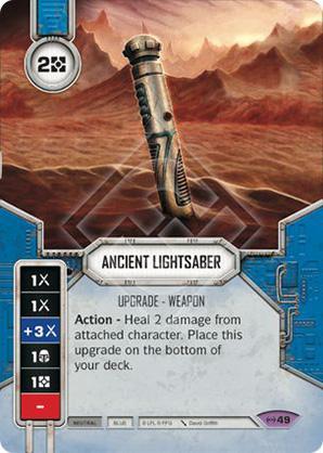 Spada Laser Antica