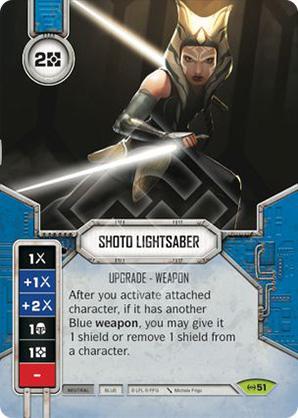 Spada Laser Shoto