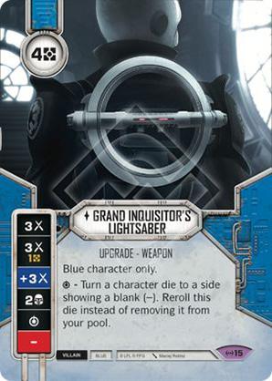 Spada Laser del Grande Inquisitore